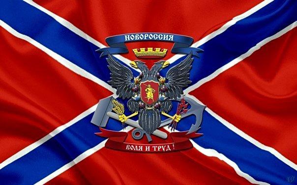Novorossiya Must Bring Kiev's War Criminals to Justice: A Legal Analysis